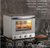 烤箱 電器電烤箱家用烘焙蛋糕多功能全自動商用大容量智慧烤箱igo  瑪麗蘇
