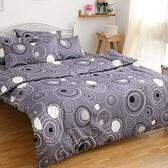 【eyah】台灣製205織紗精梳棉單人床包組-幾何星球