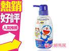 日本 萬代 哆啦A夢 造型 兒童洗髮精 ...