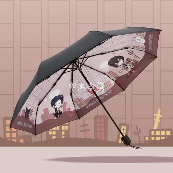 動漫晴雨兩用傘文豪野犬周邊太宰治中島敦Q版日繫女防曬遮太陽傘  快速出貨