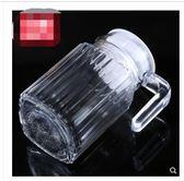 加厚冷水壺無鉛玻璃涼水壺小果汁壺 耐高溫水杯 家用白開水壺