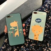 韓國 卡通 動物 小鹿 浮雕 蘋果 手機殼 iPhone7 iPhone6 plus i6s i7 矽膠 全包 防摔