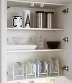 雙12鉅惠 廚房櫥柜家用餐盤架盤子架餐具碗碟碟子瀝水放碗整理置物架收納架