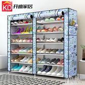 開迪牛津布鞋架大號防塵收納鞋櫃雙排大容量多層簡易組裝時尚簡約 萬聖節