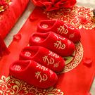 紅色棉拖 紅色老公老婆結婚喜慶棉拖鞋女婚慶情侶用品室內保暖拖鞋 【全館免運】