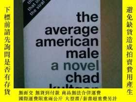 二手書博民逛書店The罕見Average American Male: A No