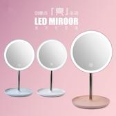 LED觸控補光化妝鏡 360度無死角美妝鏡 觸控式LED燈 梳妝臺鏡子 三段條光補光燈 夢露時尚女裝