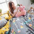 床包 / 雙人加大【Jump!馬來貘 x 蹦跳Rody】含兩件枕套  100%精梳棉  戀家小舖台灣製AAL301
