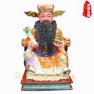 香樟木財神爺彩繪雕像/木雕根雕工藝品擺件...