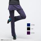 *╮寶琦華Bourdance╭*專業瑜珈韻律芭蕾**不規則拼接裙褲【23152011】