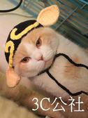 寵物頭套 豬八戒貓咪頭套寵物帽子貓變裝帽搞怪貓頭飾英短加菲貓咪帽針織帽