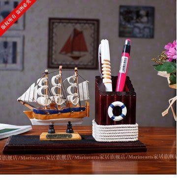 帆船筆筒G48
