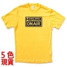 現貨 下殺出清 HARDWELL ON AIR 男女短袖T恤 5色 電音派對DJ 短tee 衣服 寬鬆 美國棉