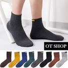 [現貨] 男款保暖襪子 純色 雙層 中筒襪 長襪 西裝襪 毛巾底厚底紓壓 保暖禦寒配件 M1026