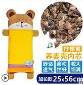 寶寶兒童枕頭1-3-6歲嬰兒可愛枕頭
