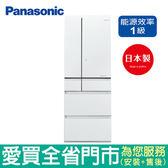 Panasonic國際600L六門玻璃變頻冰箱NR-F604HX-W1含配送到府+標準安裝【愛買】