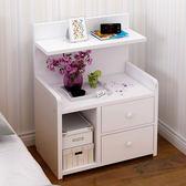 床頭櫃 簡易床頭櫃 簡約現代收納小櫃子儲物櫃 北歐臥室小型床邊櫃經濟型 【美物居家館】