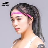 JOINFIT運動發帶女頭戴裝備男健身頭巾瑜伽束發帶跑步吸汗帶