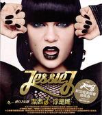 潔西J 你是誰 CD附DVD 白金慶功盤 (音樂影片購)