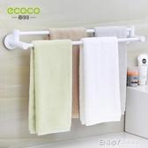 毛巾架免打孔衛生間浴巾桿家用浴室吸壁式置物掛架壁掛吸盤的架子 檸檬衣舎