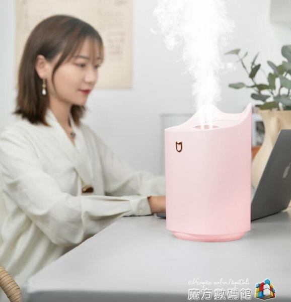 智昆加濕器家用靜音大霧量臥室空調孕婦嬰兒空氣凈化小型香薰噴霧 魔方數碼