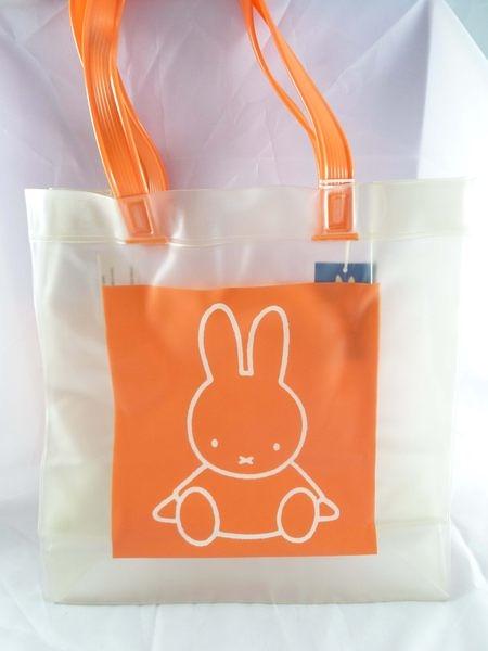 【震撼精品百貨】Miffy 米菲兔米飛兔~色格長型防水透明手提袋『橘&藍』
