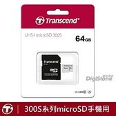 【0元運費+贈收納盒】創見 64GB 記憶卡 300S U1 MicroSDXC R100MB/s 記憶卡(SD轉卡)X1【手機/平板/switch】