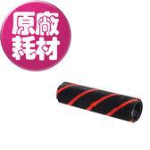 【LG樂金耗材】A9無線吸塵器  地板毛刷