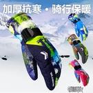 手套男女健身運動防風防水加絨加厚戶外保暖登山抓絨騎行手套 交換禮物