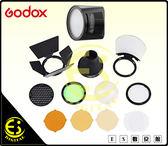 ES數位 神牛 Godox V1 kit 鋰電池圓燈頭閃光燈 棚燈 閃燈 TTL 2.4G 非Profoto A1