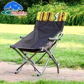 Guide Series 戶外鋁合金摺疊椅午休椅半躺椅靠背椅釣魚椅休閒椅  ATF  極有家