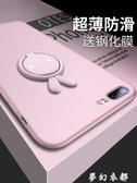 蘋果7plus手機殼iPhone7硅膠8plus網紅套iPhone8女款潮牌七全包新 雙十二全館免運