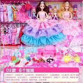 芭比娃娃套裝大禮盒女孩玩具加長套裝 送240贈品