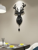 掛鐘北歐鹿頭鐘錶掛鐘客廳家用創意時尚個性掛錶現代大氣裝飾靜音時鐘雙十二