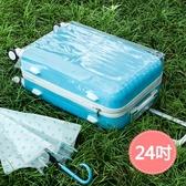 PVC透明防水行李套 24吋 耐磨 防塵 保護 旅行 打包 整理 登機 拖運 海關【T23】MY COLOR