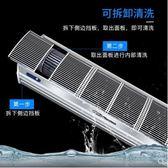 風幕機 1.5米m風幕機風簾機空氣幕靜音鉆石商用門頭風機排氣扇換氣扇  第六空間 igo