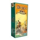 特價【Gokids 桌遊】063360 說書人擴充 - 緣起 Dixit : Origins