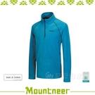 【Mountneer 山林 男 刷毛保暖上衣《水藍》】22F01-79/彈性/內刷毛//長袖上衣