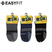 Easyfit 除臭透氣止滑休閒襪(22~26cm)【愛買】
