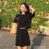 港風兩件套夏裝女裝韓版寬鬆閃閃短袖T恤上衣 閃閃高腰A字裙套裝·ifashion