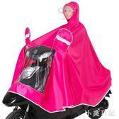 雨衣電動車雨披電瓶車雨衣摩托自行車騎行成人單人男女士加大 qf6654【小美日記】