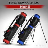 新款大氣高爾夫球包 大容量男士女士槍包支架包半套球桿袋 輕便攜帶 js6467『miss洛羽』