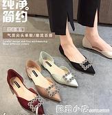 紅色女鞋秋季單鞋女平底尖頭結婚鞋2020年新款新娘鞋百搭豆豆鞋子 蘇菲小店