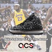 【六折特賣】Nike 籃球鞋 LeBron XVII EP IN THE ARENA 黑 白 男鞋 LBJ 17代 大氣墊 【ACS】 BQ3178-002