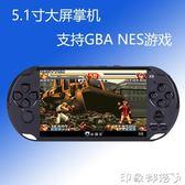 小霸王PSP大屏掌上游戲機X9掌機GBA懷舊FC游戲機8位nes兒童游戲機 igo 全館免運