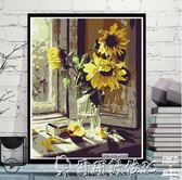 油畫非之語diy數字油畫客廳風景花卉動漫人物填色手繪填充油彩裝飾畫 Igo爾碩數位3c