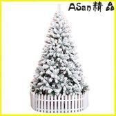 新年樹-圣誕樹套餐60cm加密植絨落雪圣誕樹場景裝飾道具-艾尚精品 艾尚精品