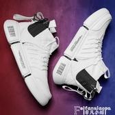 高筒靴男鞋秋季2020新款韓版百搭潮鞋冬季空軍休閒一號運動鞋子高筒鞋男 非凡小鋪