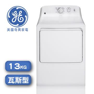GE 美國奇異 瓦斯型 直立式乾衣機 13公斤 GTX22GASWW 首豐家電