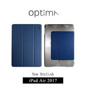 【G2 STORE】Optima iPad 2017/ iPad Air New Stylish 丹寧紋保護殼 藍色